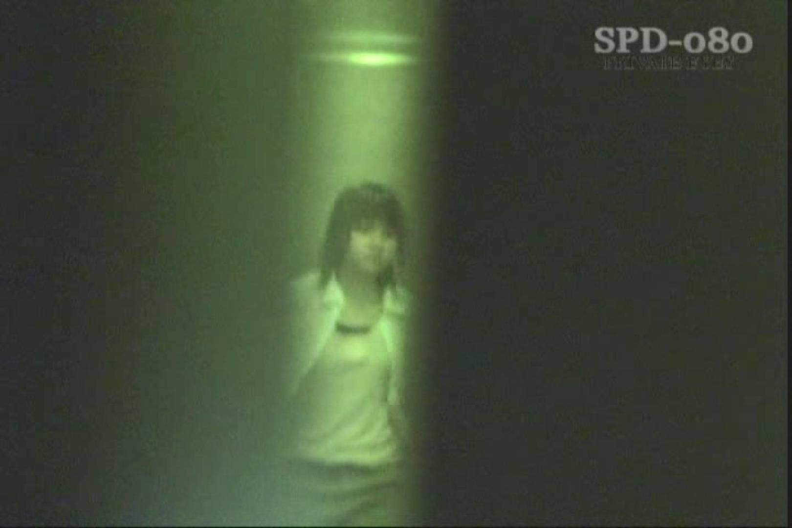 高画質版!SPD-080 盗撮・厠の隙間 2 高画質  55Pix 36