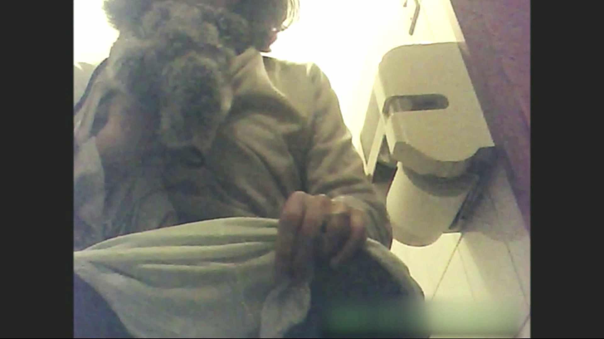 ティーンガールのトイレ覗き‼vol.06 お姉さんハメ撮り  66Pix 63