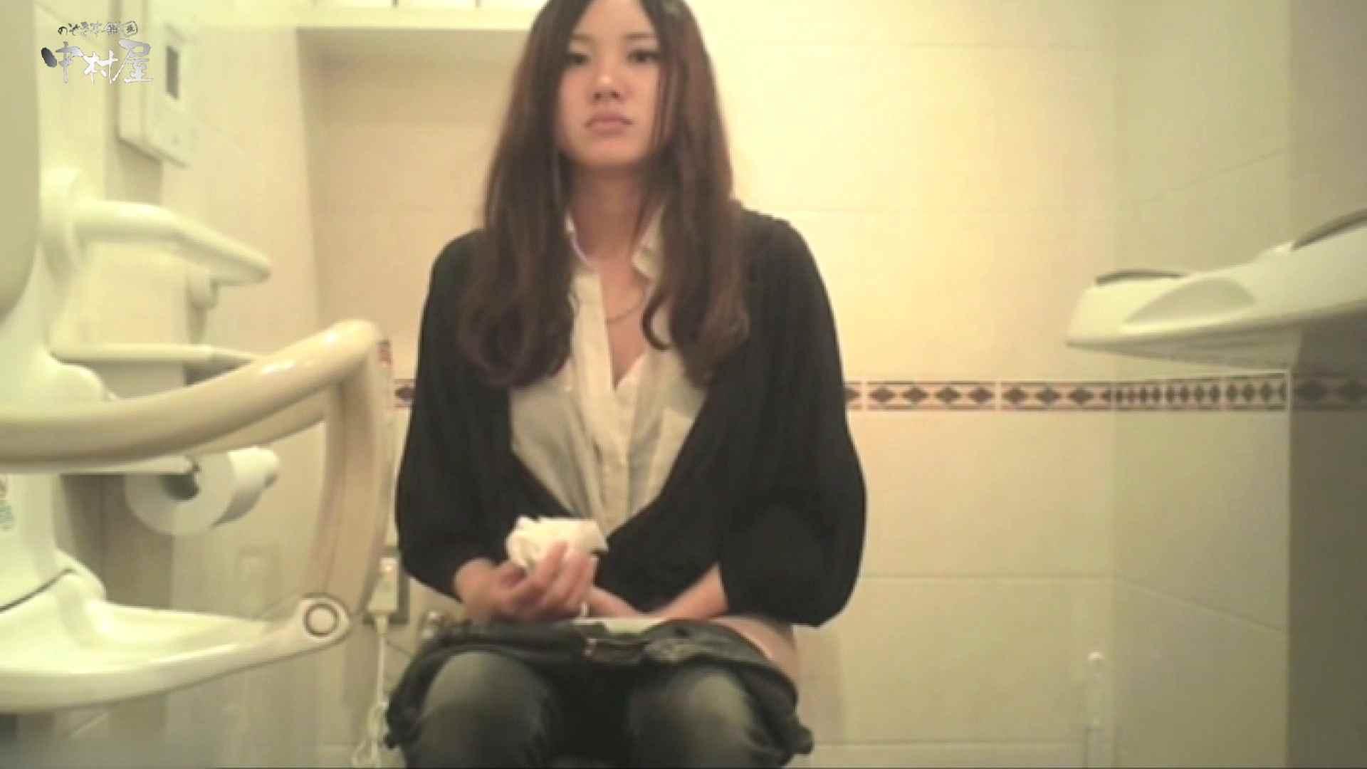 ティーンガールのトイレ覗き‼vol.15 OLハメ撮り  25Pix 3