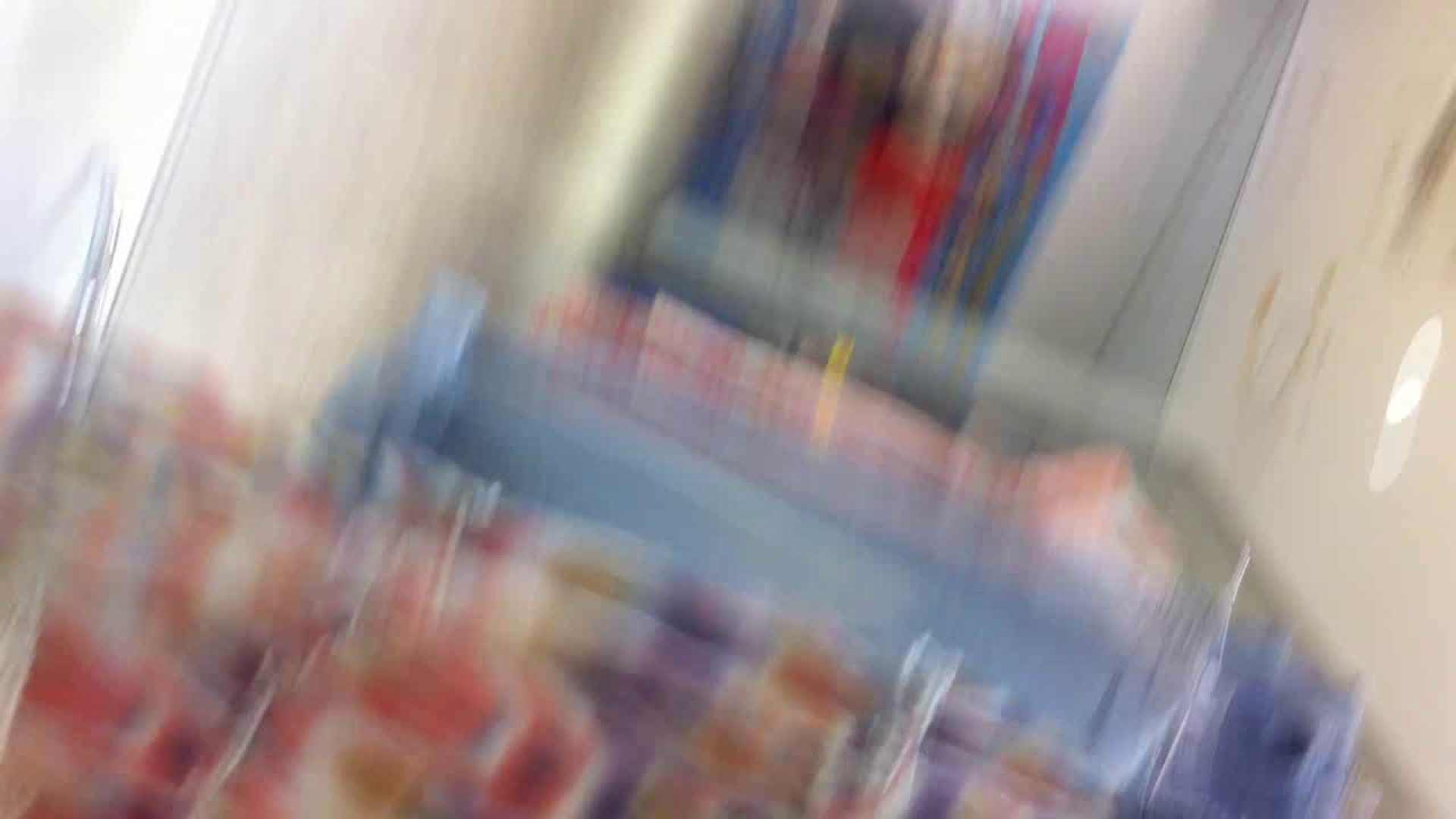 フルHD ショップ店員千人斬り! 大画面ノーカット完全版 vol.37 高画質  98Pix 44