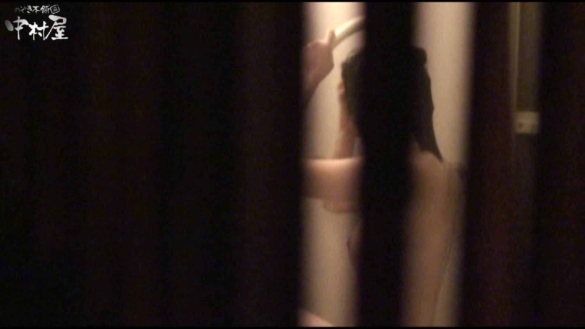 民家風呂専門盗撮師の超危険映像 vol.028 OLハメ撮り  28Pix 1