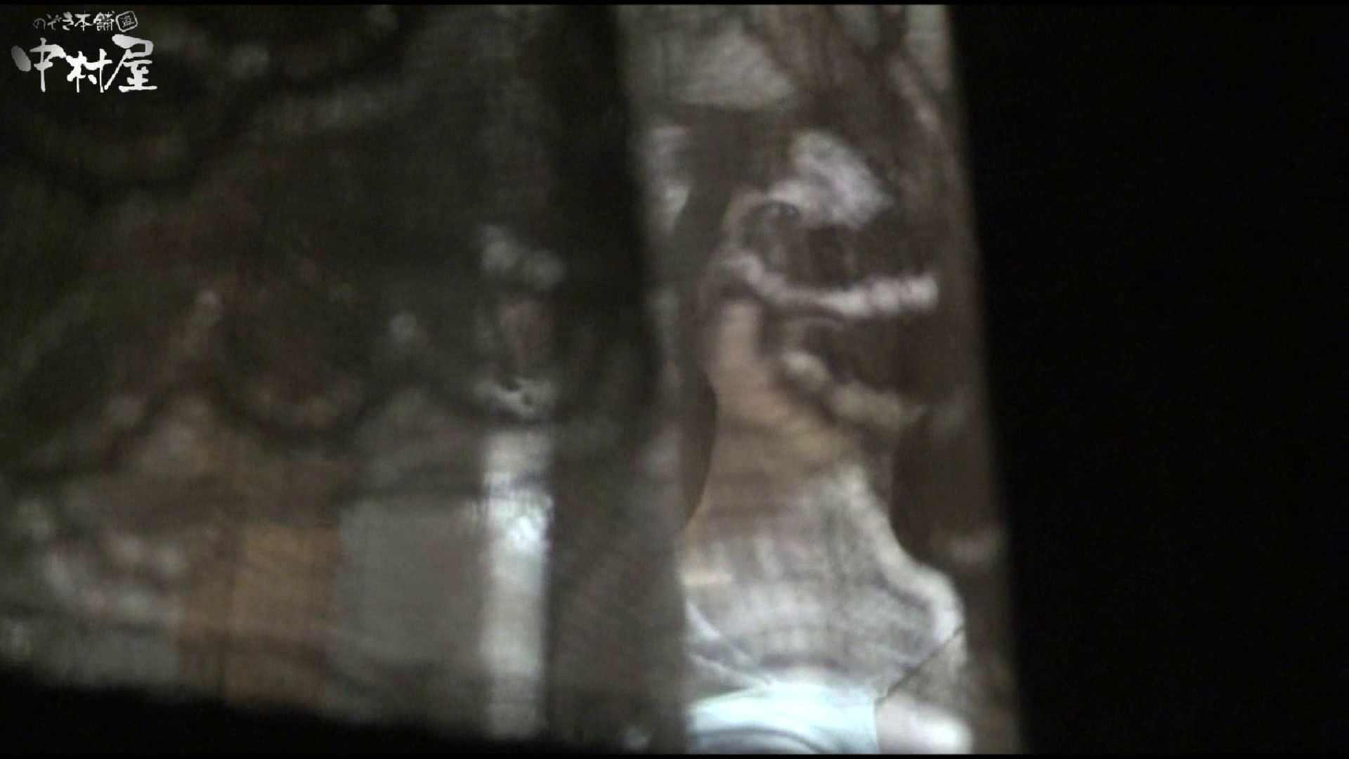 民家風呂専門盗撮師の超危険映像 vol.028 OLハメ撮り  28Pix 5