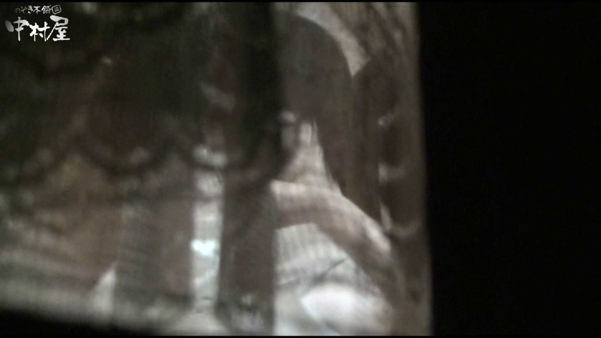 民家風呂専門盗撮師の超危険映像 vol.028 OLハメ撮り  28Pix 6