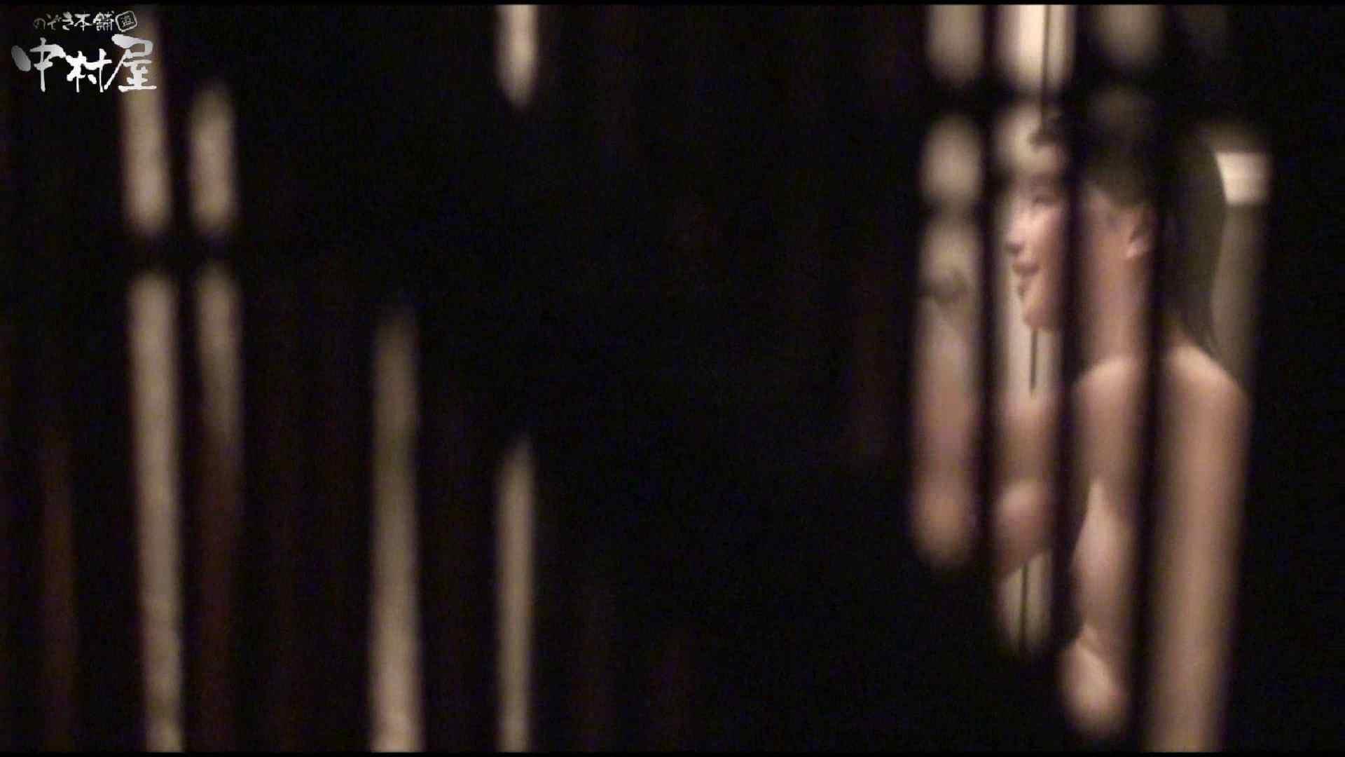 民家風呂専門盗撮師の超危険映像 vol.028 OLハメ撮り  28Pix 9