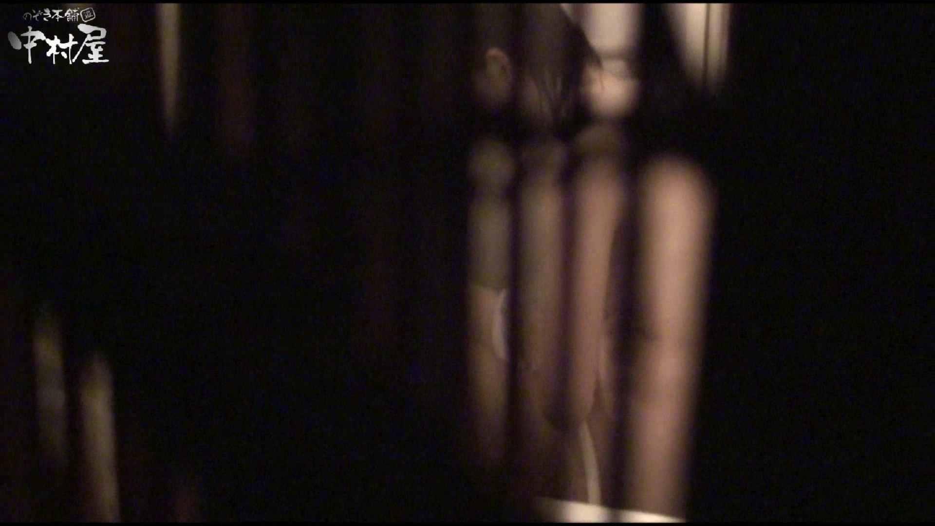 民家風呂専門盗撮師の超危険映像 vol.028 OLハメ撮り  28Pix 19