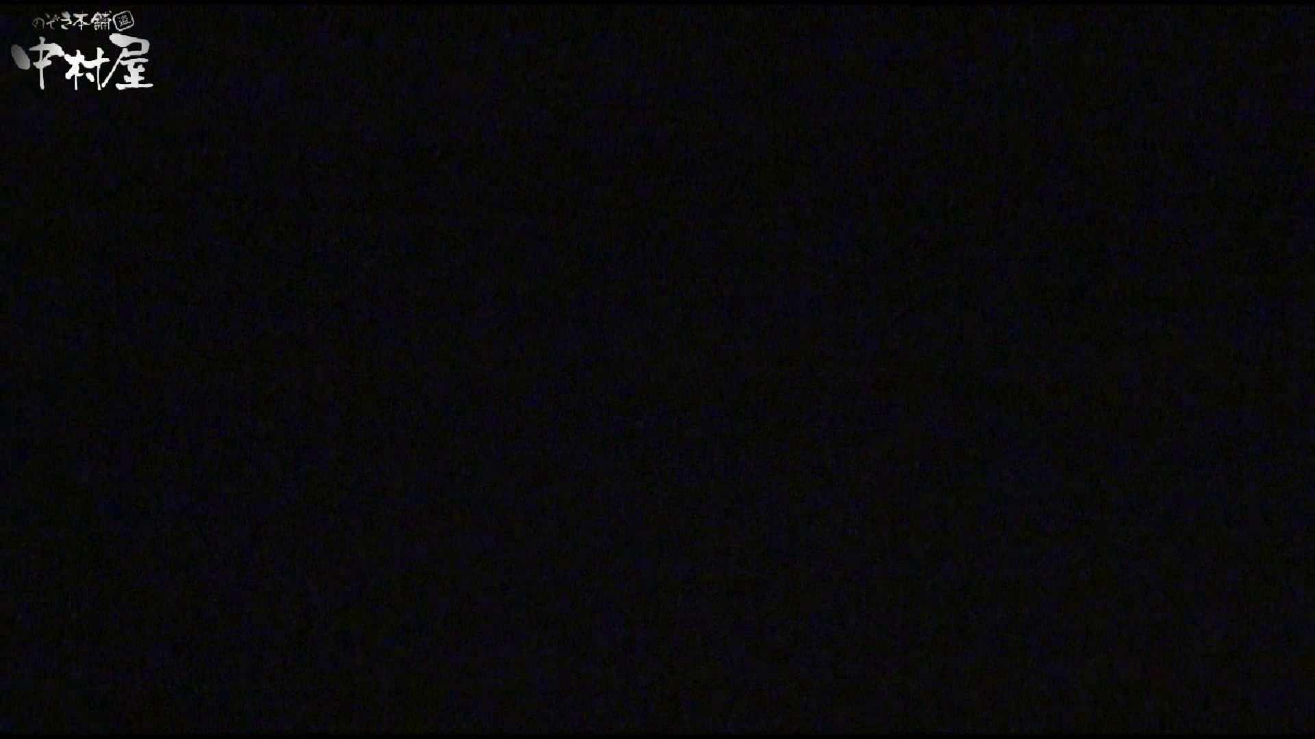 民家風呂専門盗撮師の超危険映像 vol.028 OLハメ撮り  28Pix 26