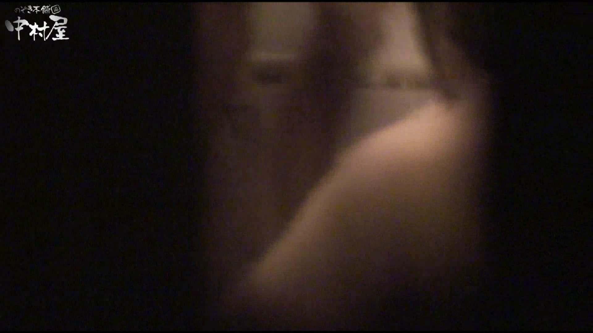 民家風呂専門盗撮師の超危険映像 vol.028 OLハメ撮り  28Pix 28