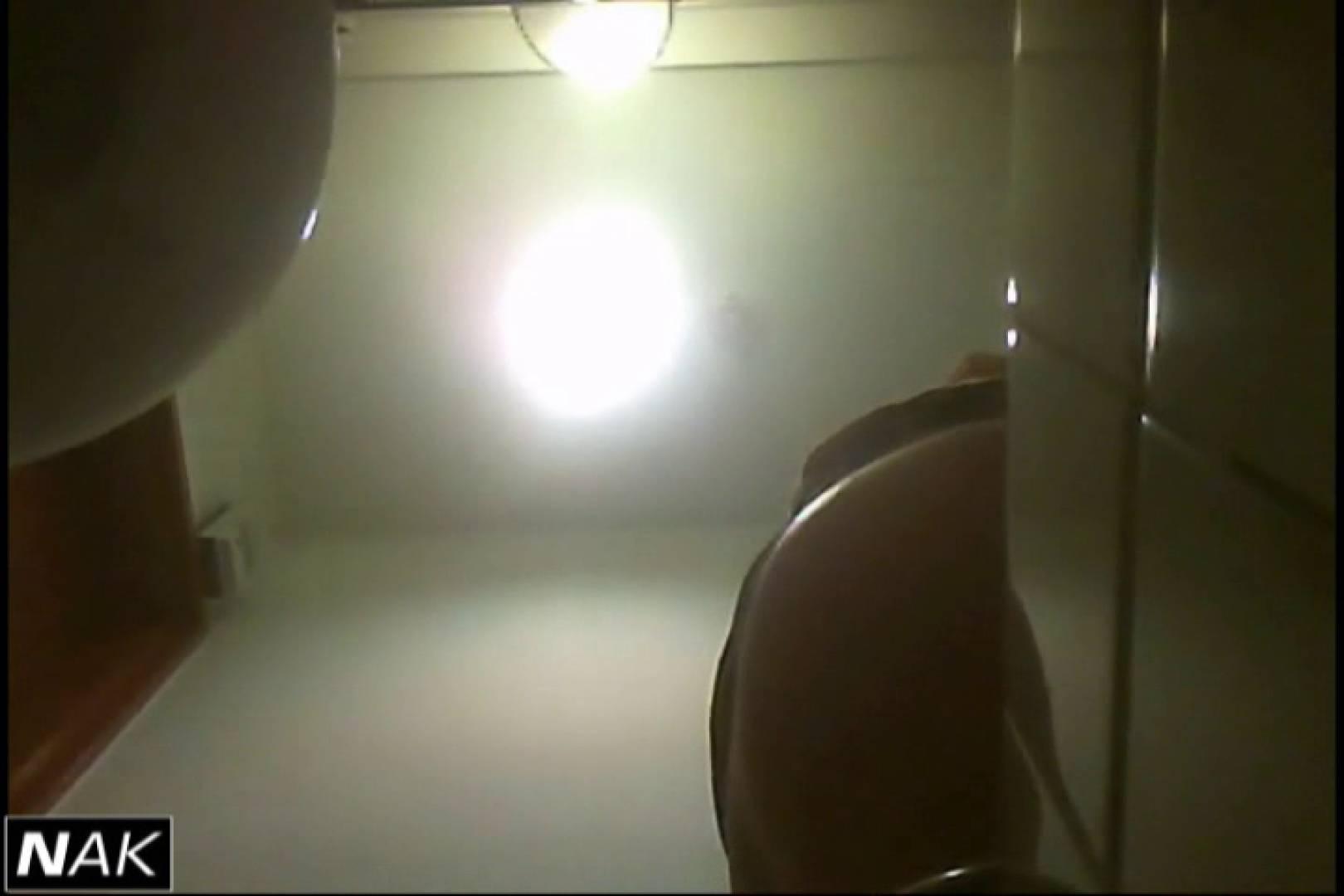 亀さんかわや VIP和式2カメバージョン! vol.06 マンコ  80Pix 46