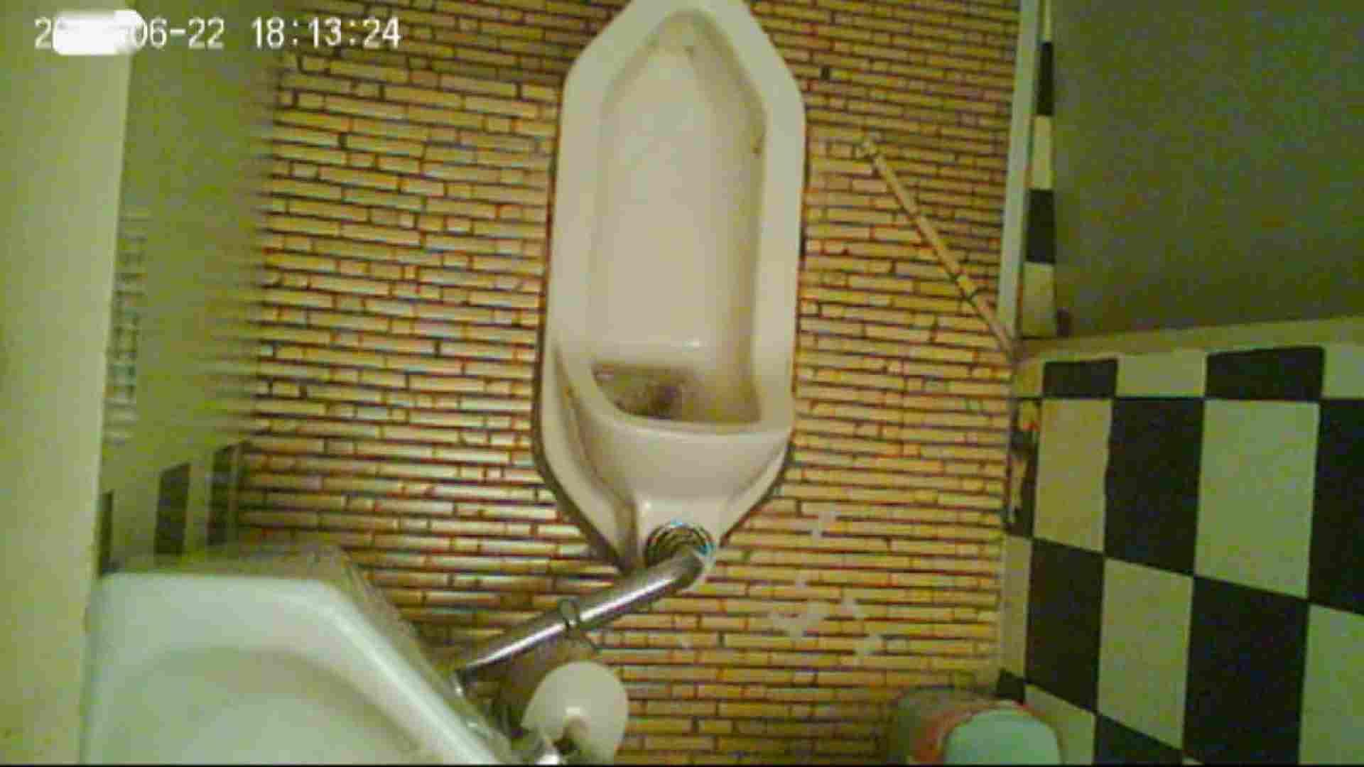 和式トイレの喫茶店店主マロンさんのコレクションvol.3 リアルトイレ  96Pix 23