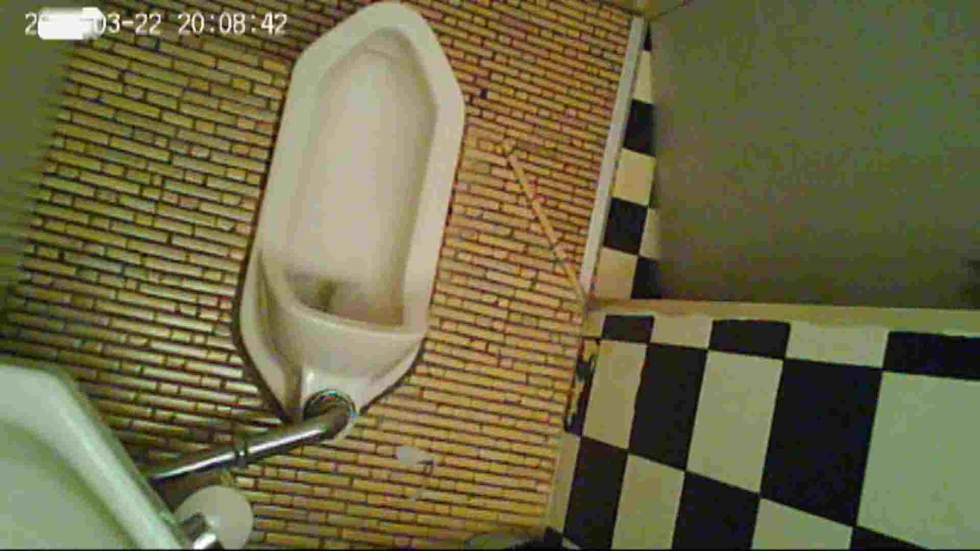 和式トイレの喫茶店店主マロンさんのコレクションvol.3 リアルトイレ  96Pix 60