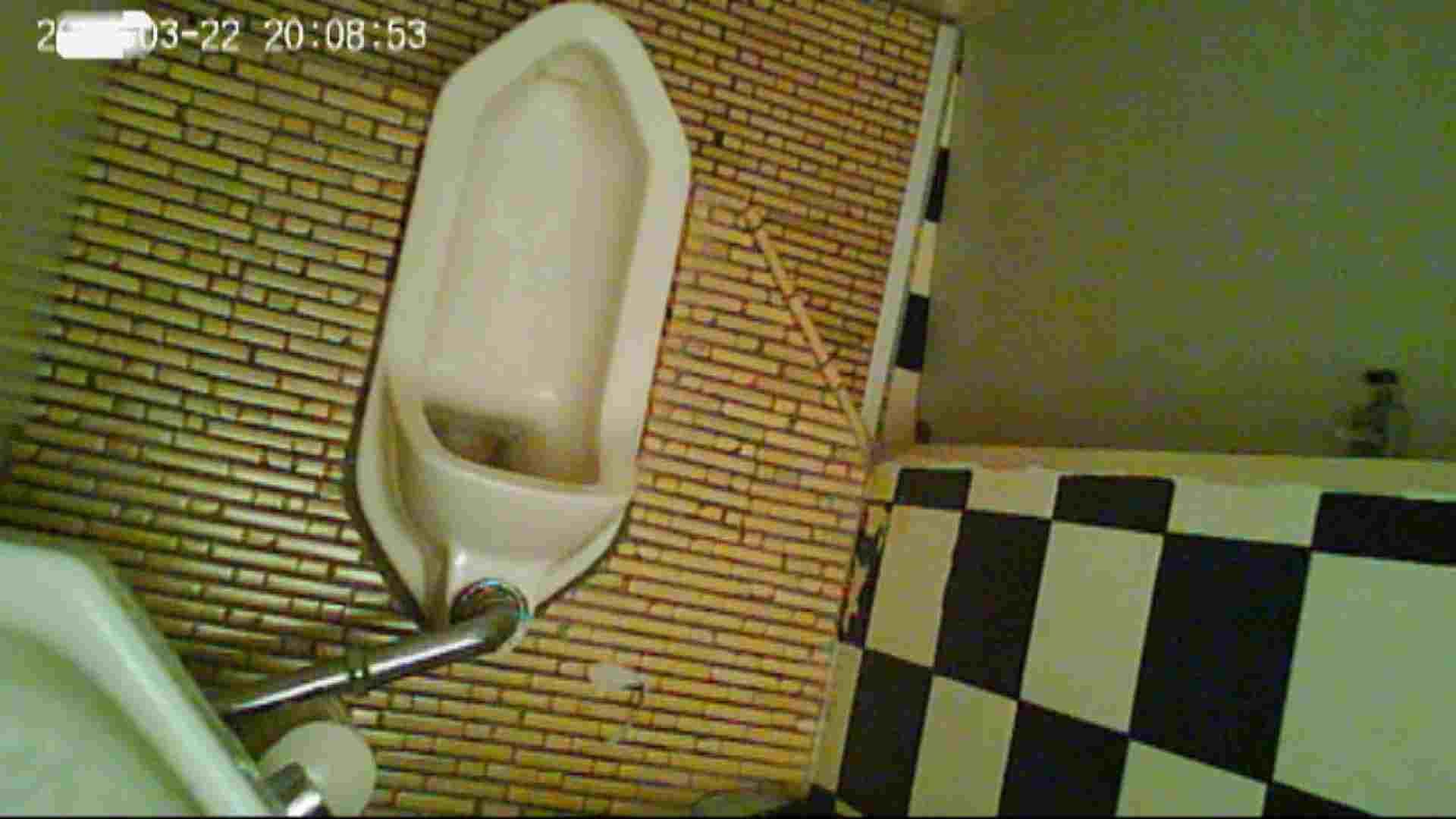 和式トイレの喫茶店店主マロンさんのコレクションvol.3 リアルトイレ  96Pix 64