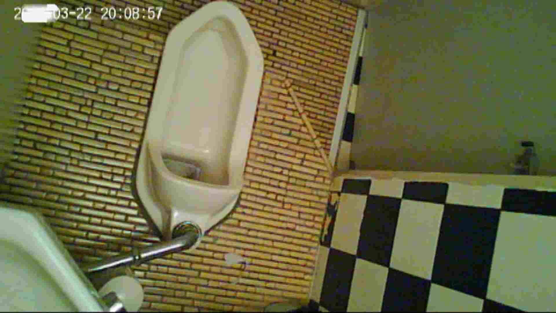 和式トイレの喫茶店店主マロンさんのコレクションvol.3 リアルトイレ  96Pix 66