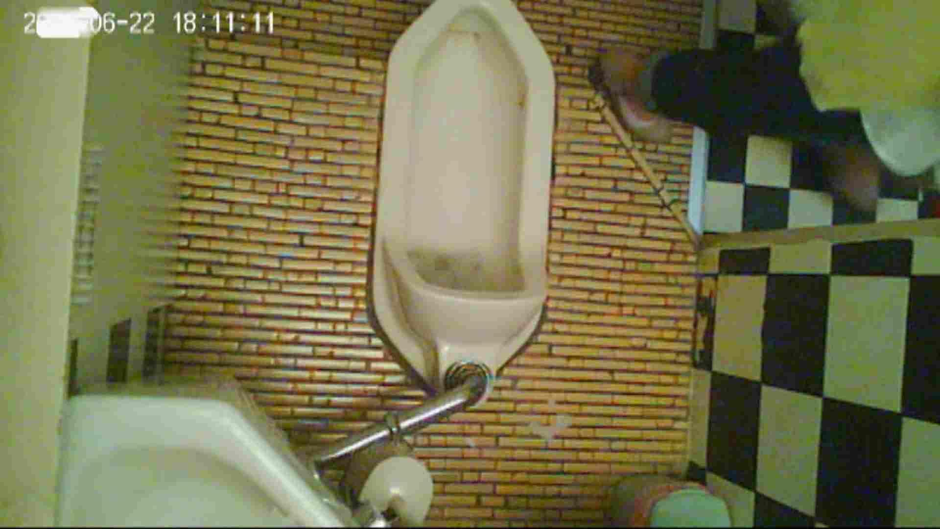 和式トイレの喫茶店店主マロンさんのコレクションvol.3 リアルトイレ  96Pix 91