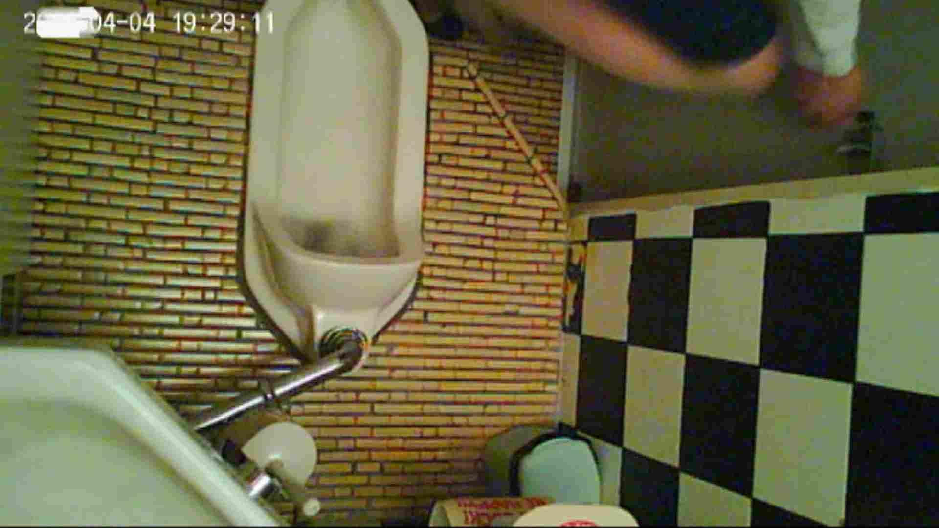 和式トイレの喫茶店店主マロンさんのコレクションvol.5 リアルトイレ  88Pix 19