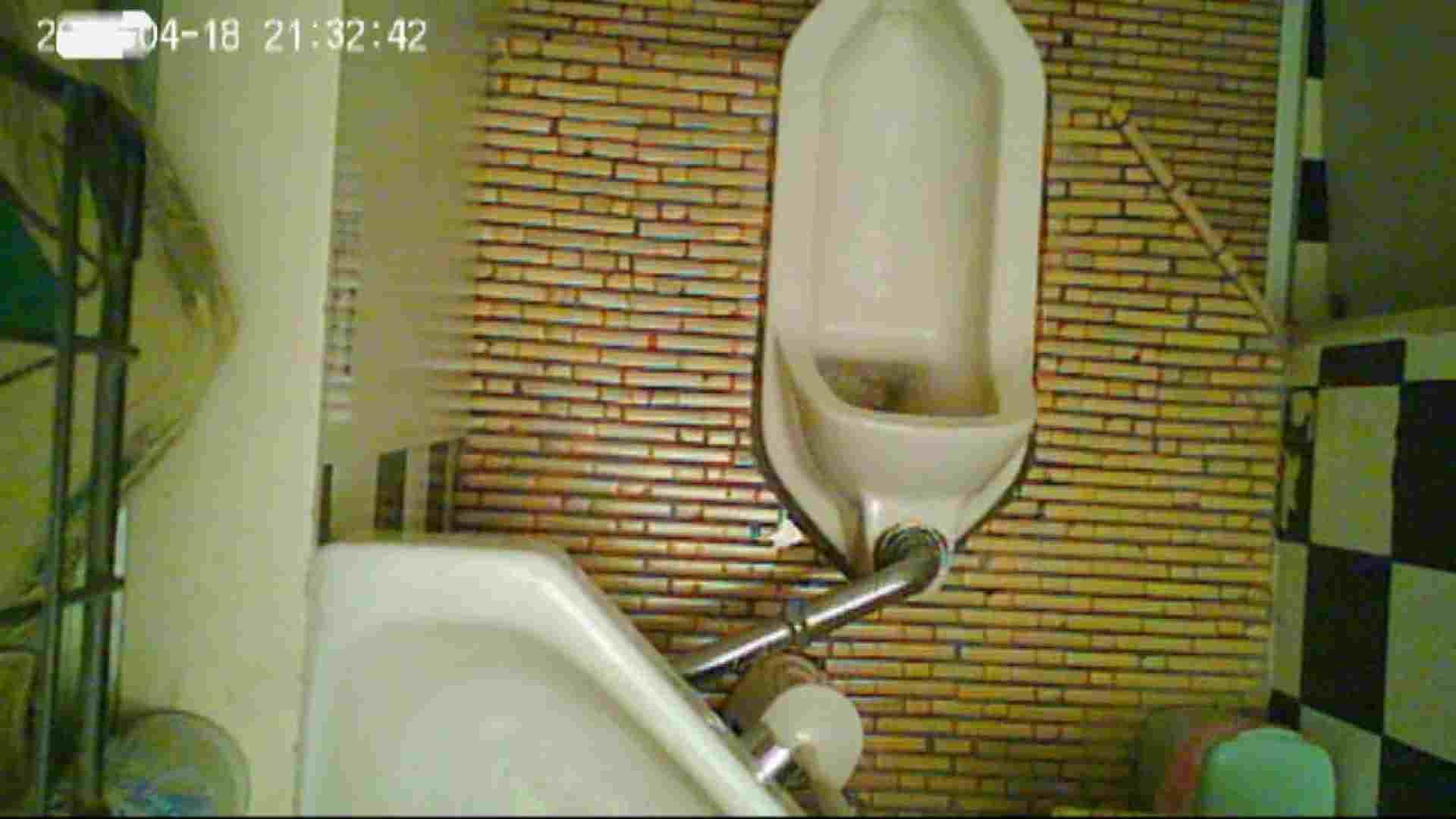 和式トイレの喫茶店店主マロンさんのコレクションvol.5 リアルトイレ  88Pix 72