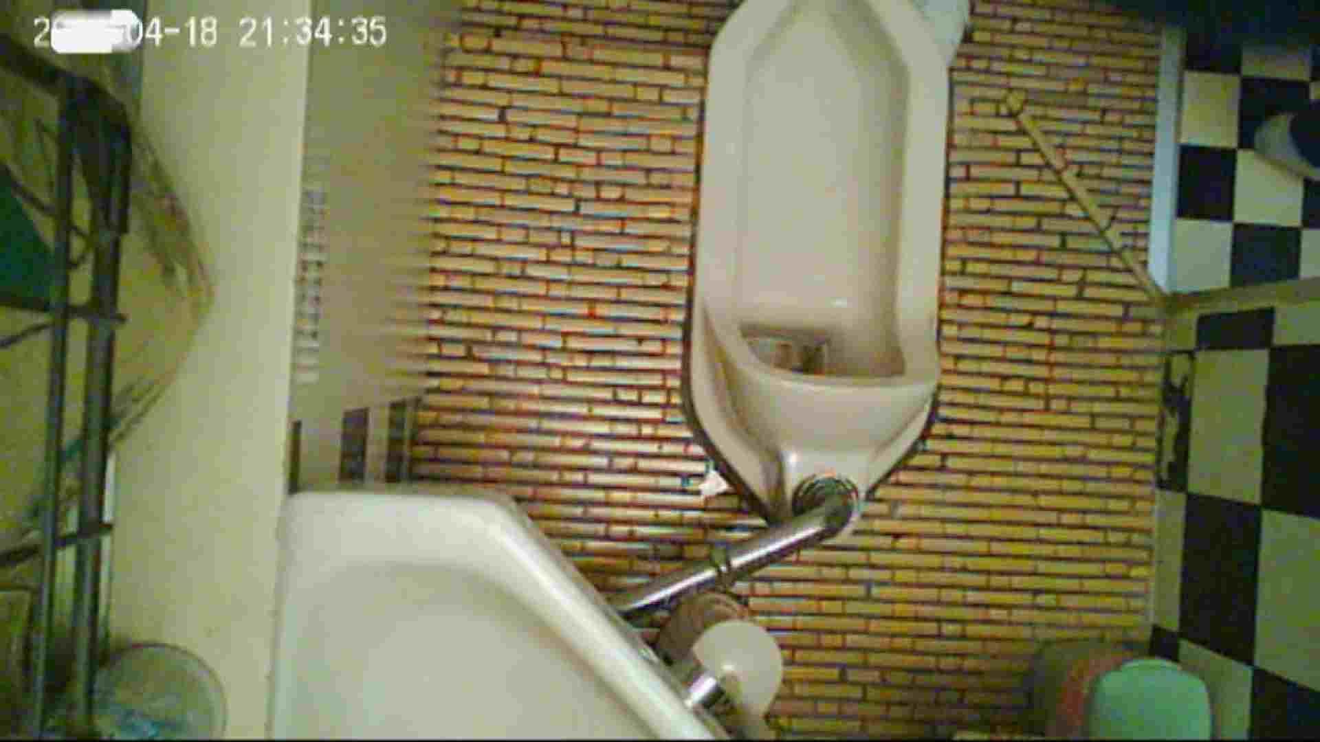 和式トイレの喫茶店店主マロンさんのコレクションvol.6 盗撮映像  64Pix 6
