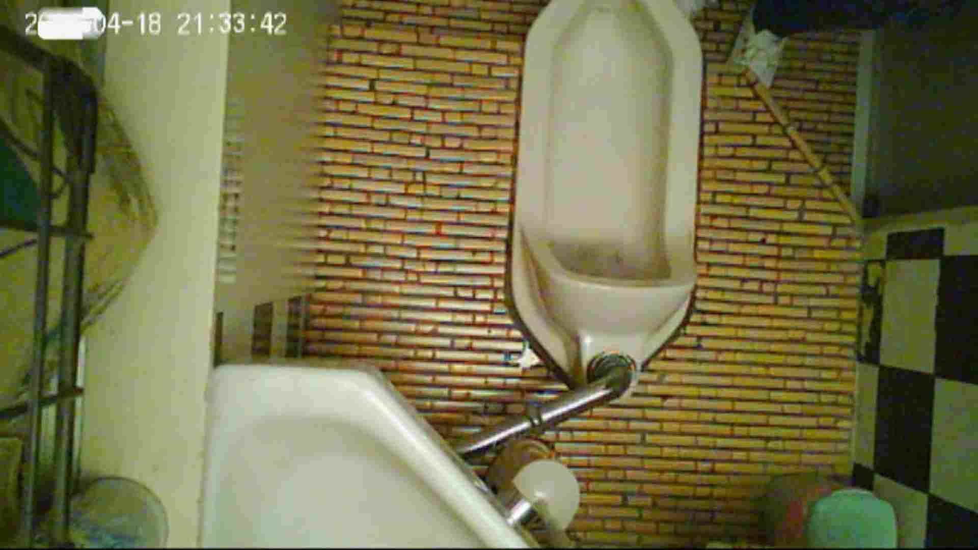 和式トイレの喫茶店店主マロンさんのコレクションvol.6 盗撮映像  64Pix 60