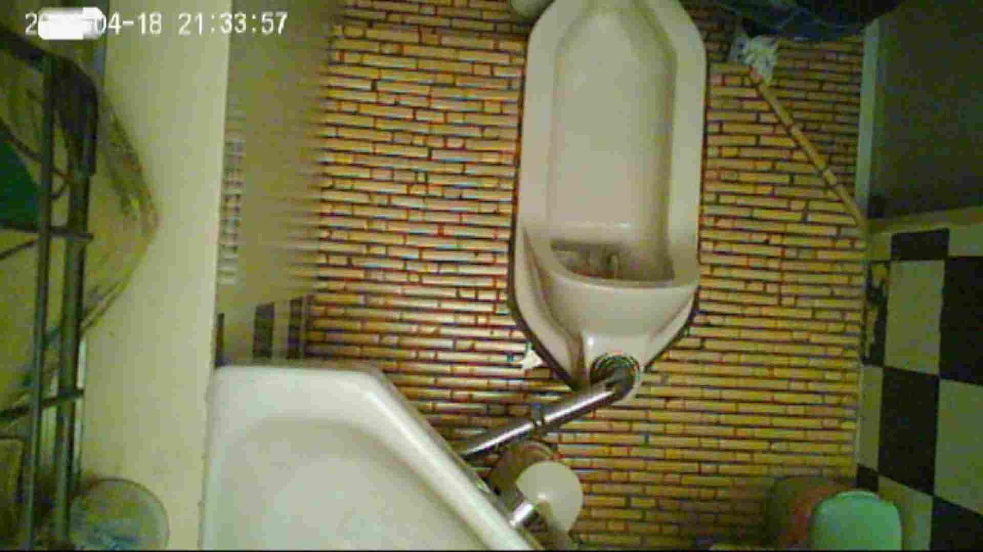 和式トイレの喫茶店店主マロンさんのコレクションvol.6 盗撮映像  64Pix 62
