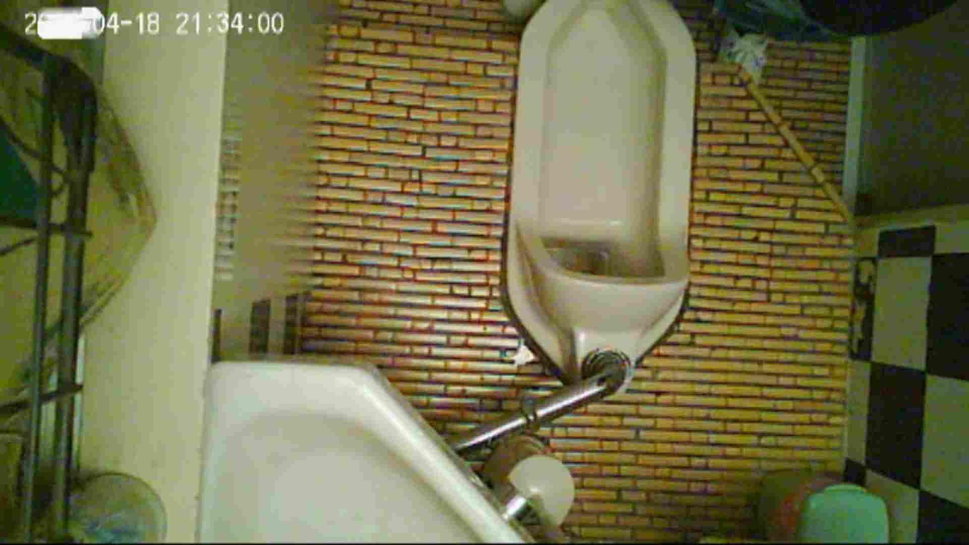 和式トイレの喫茶店店主マロンさんのコレクションvol.6 盗撮映像  64Pix 63