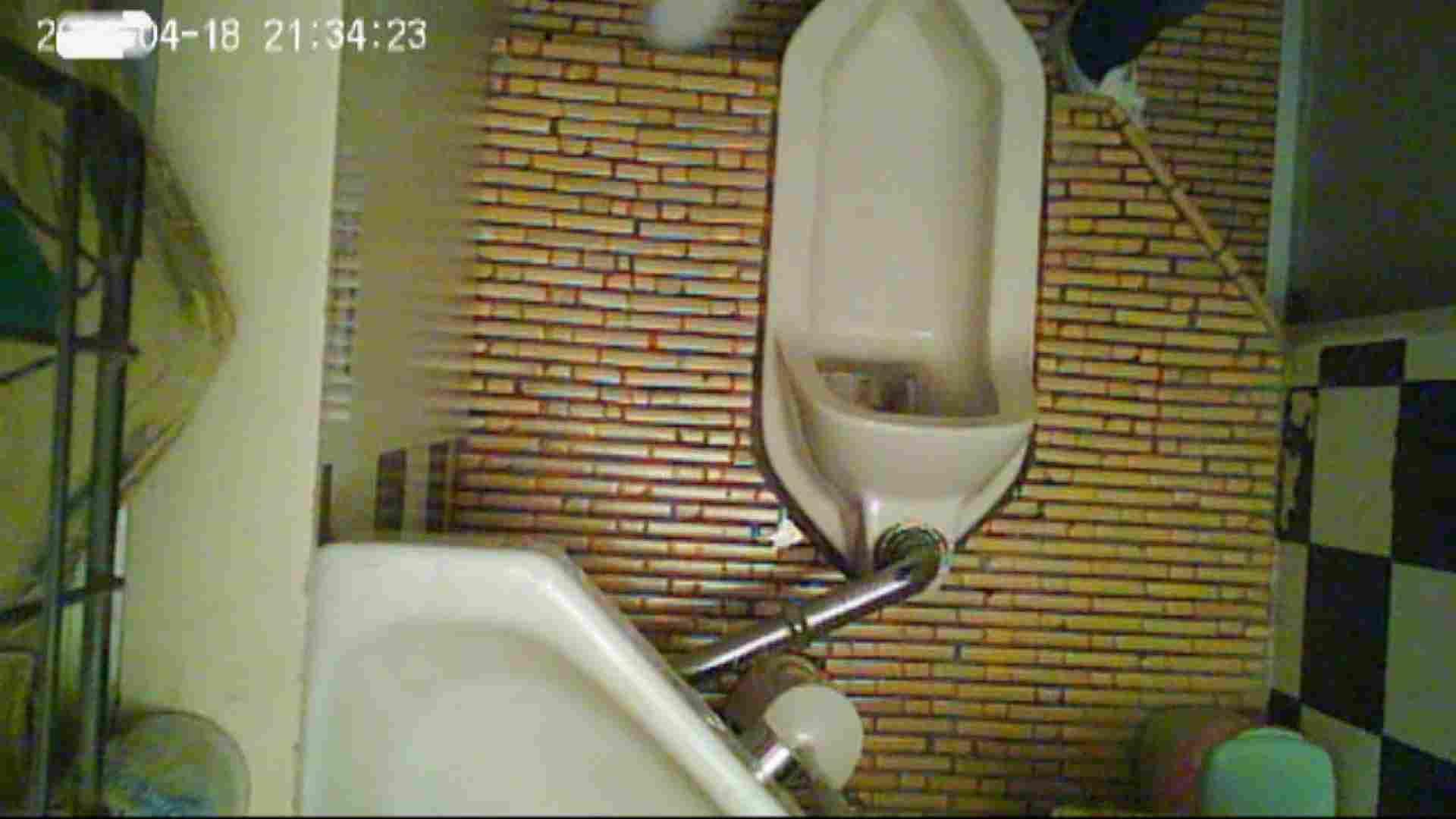 和式トイレの喫茶店店主マロンさんのコレクションvol.6 盗撮映像  64Pix 64
