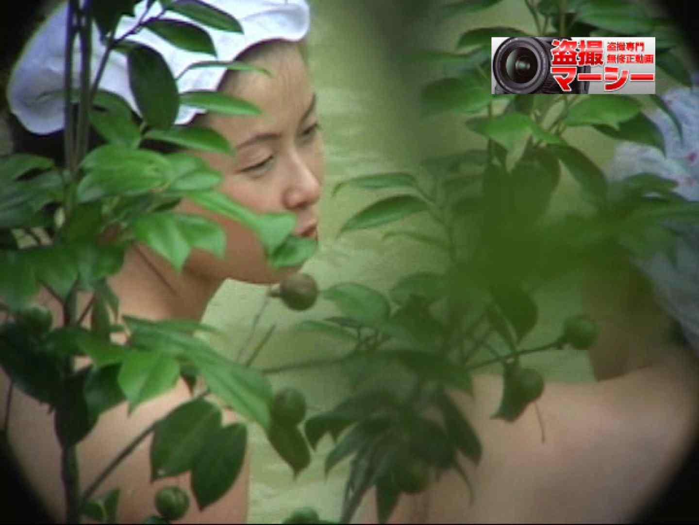 新・露天浴場⑧人妻編 人妻ハメ撮り  41Pix 4
