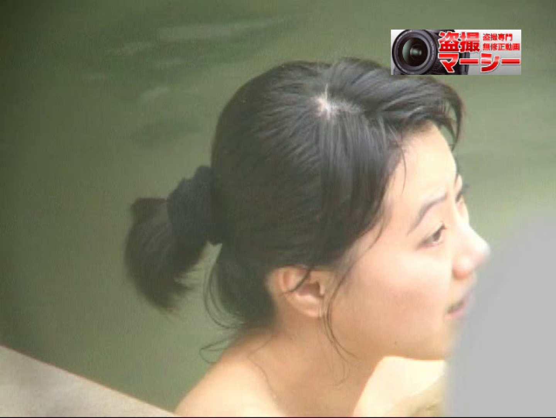 新・露天浴場⑧人妻編 人妻ハメ撮り  41Pix 11