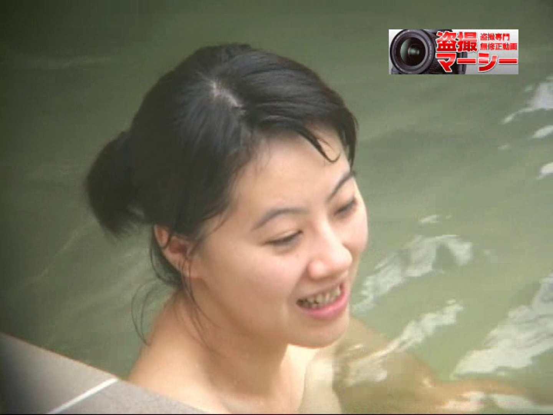 新・露天浴場⑧人妻編 人妻ハメ撮り  41Pix 13