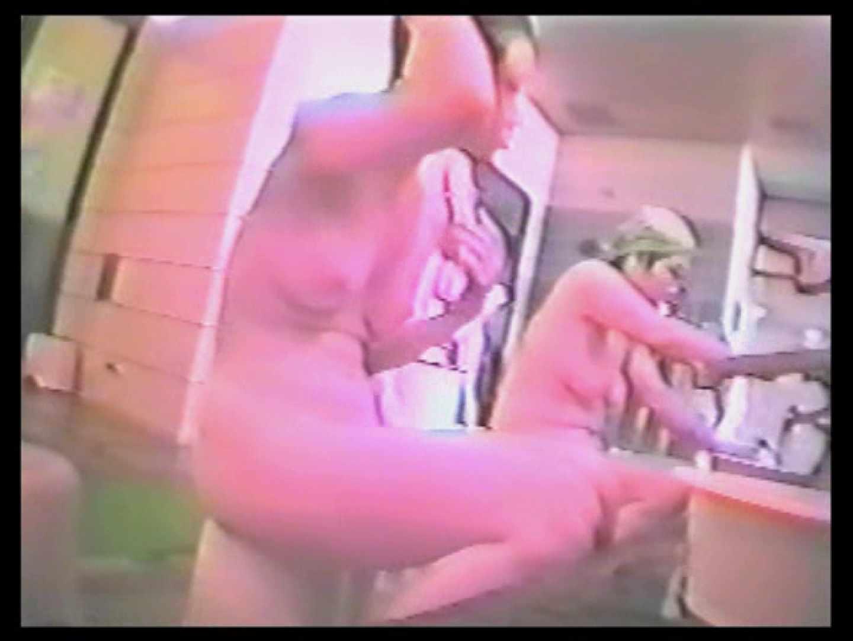エデンの湯 未熟の果実達 人気シリーズ  53Pix 39