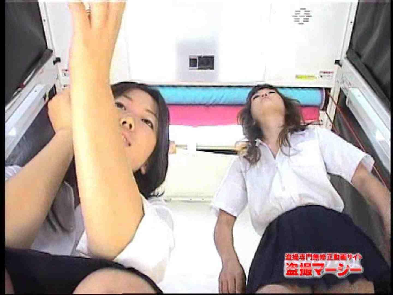 プリプリギャル達のエッチプリクラ! vol.02 エッチ  68Pix 3