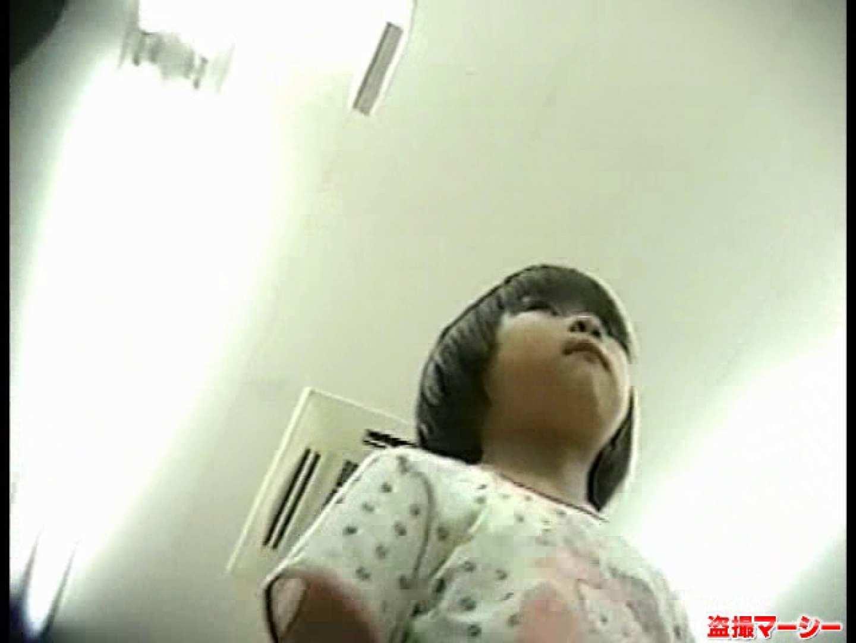 カメラぶっこみ パンティ~盗撮!vol.01 盗撮映像  90Pix 37