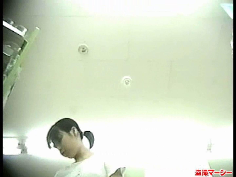カメラぶっこみ パンティ~盗撮!vol.01 盗撮映像  90Pix 47