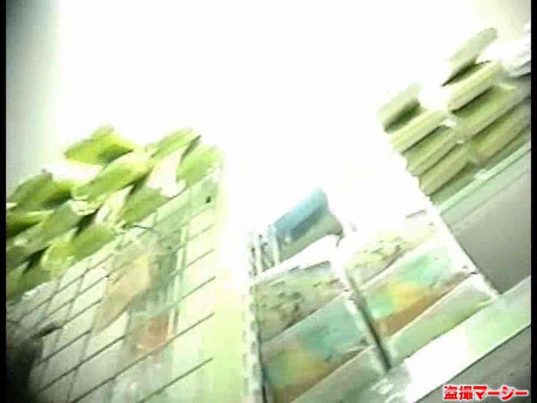 カメラぶっこみ パンティ~盗撮!vol.01 盗撮映像  90Pix 73
