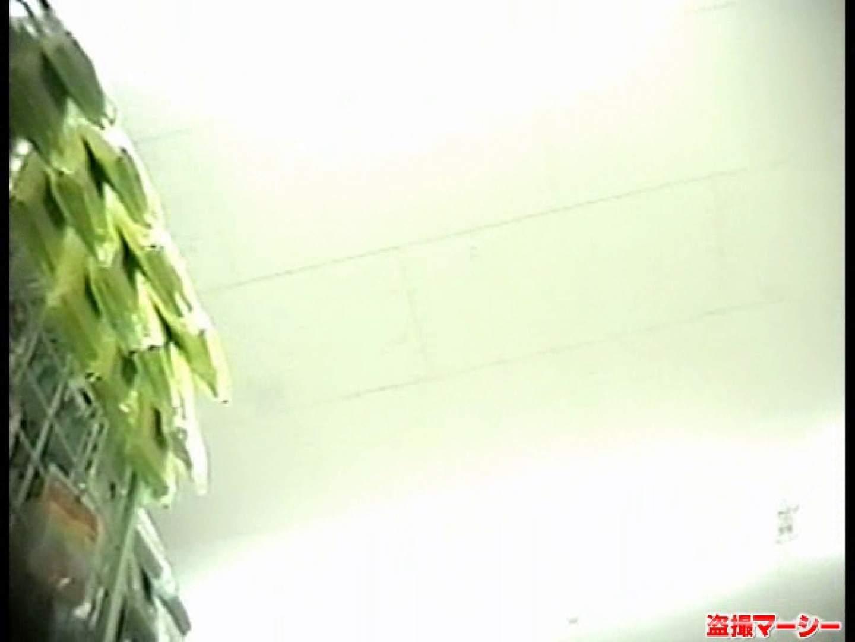 カメラぶっこみ パンティ~盗撮!vol.01 盗撮映像  90Pix 74