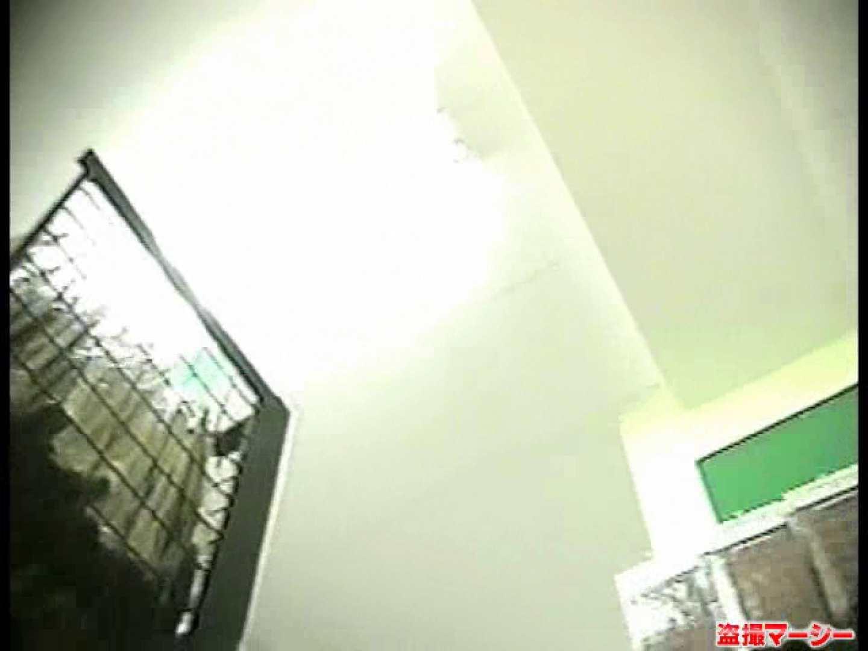 カメラぶっこみ パンティ~盗撮!vol.01 盗撮映像  90Pix 77