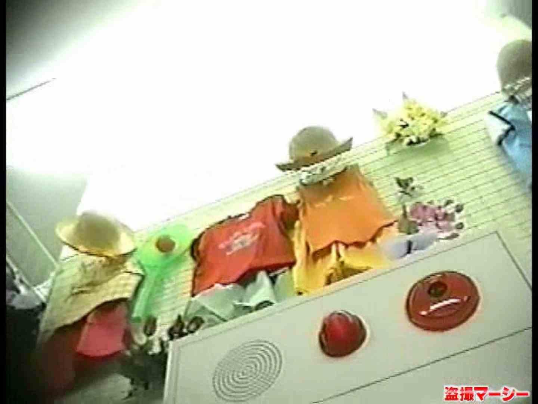 カメラぶっこみ パンティ~盗撮!vol.01 盗撮映像  90Pix 80