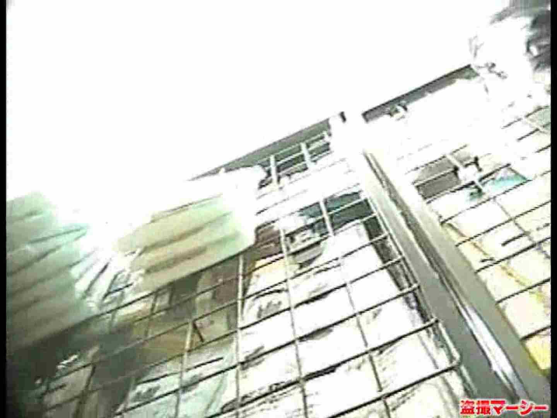 カメラぶっこみ パンティ~盗撮!vol.01 盗撮映像  90Pix 84