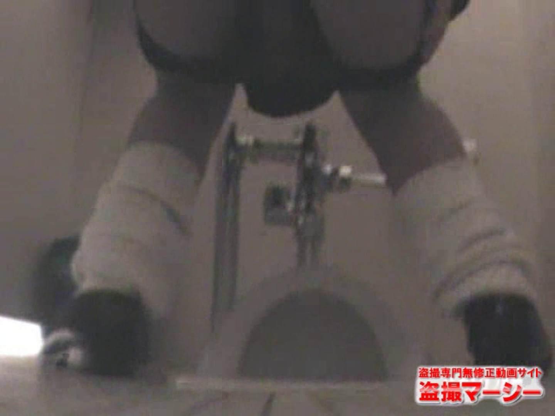 TSUTAYA洗面所 洗面所  102Pix 49