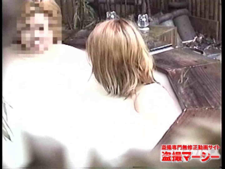 混浴!!カップル達の痴態BEST⑤ 露天  78Pix 22