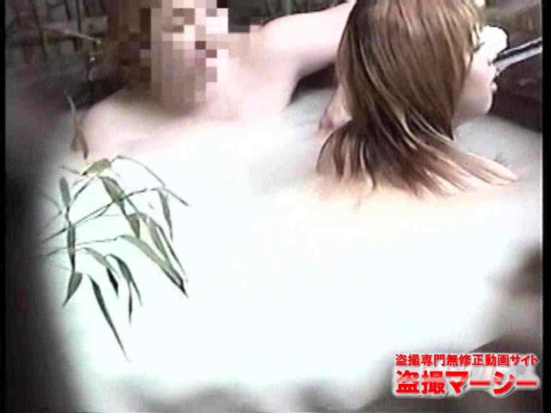 混浴!!カップル達の痴態BEST⑤ 露天  78Pix 67