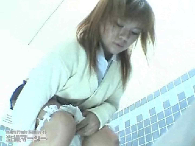 プリプリ制服女子達のかわや事情 制服  103Pix 9