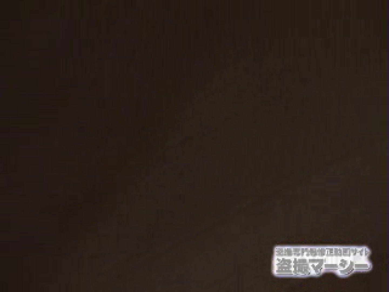 民家突撃系 オマンコ無修正  107Pix 4