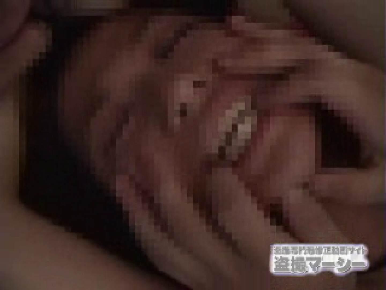 民家突撃系 オマンコ無修正  107Pix 41
