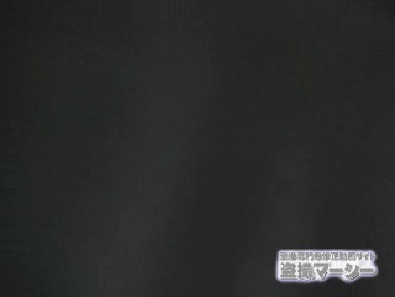 民家突撃系 オマンコ無修正  107Pix 74