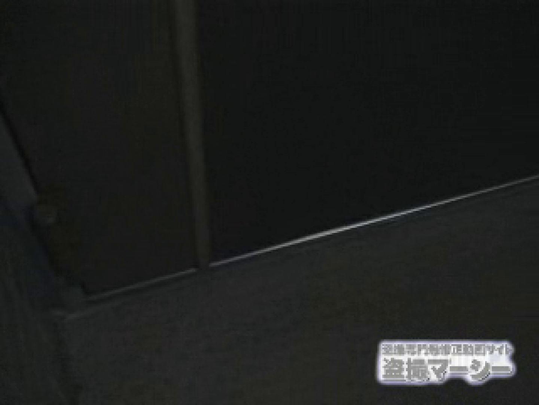 民家突撃系 オマンコ無修正  107Pix 75