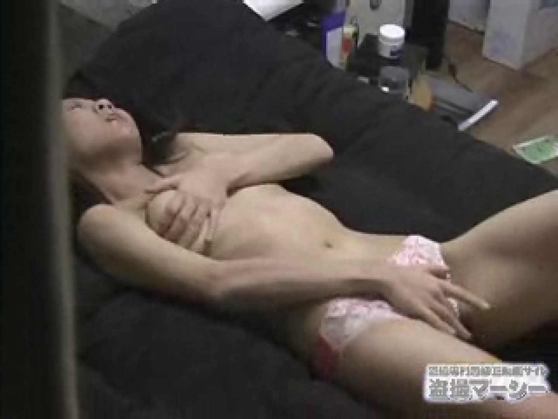 民家盗撮 彼女たちの秘密 バイブ  58Pix 13