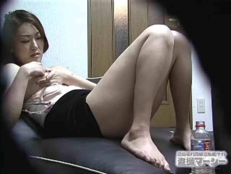 民家盗撮 彼女たちの秘密 バイブ  58Pix 26