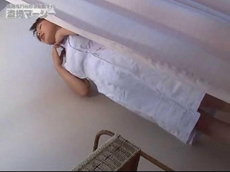 潜入!!白衣の天使の更衣室 潜入シリーズ  98Pix 41