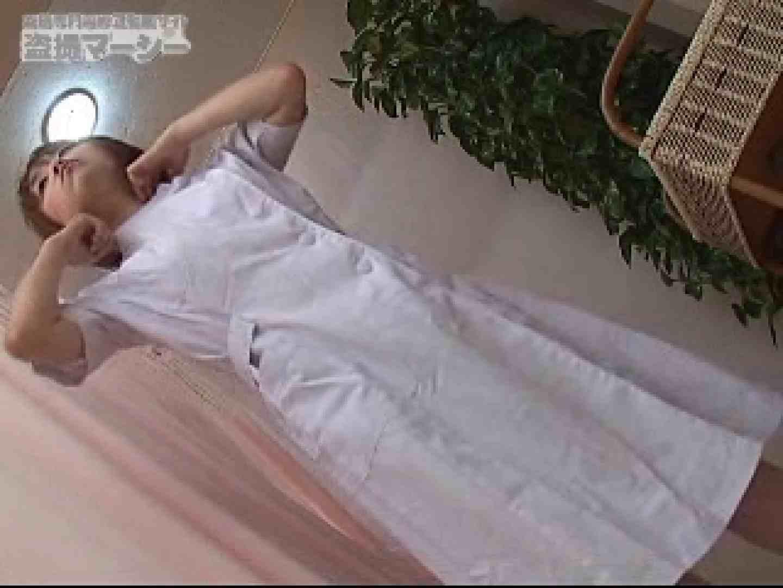 潜入!!白衣の天使の更衣室 潜入シリーズ  98Pix 63