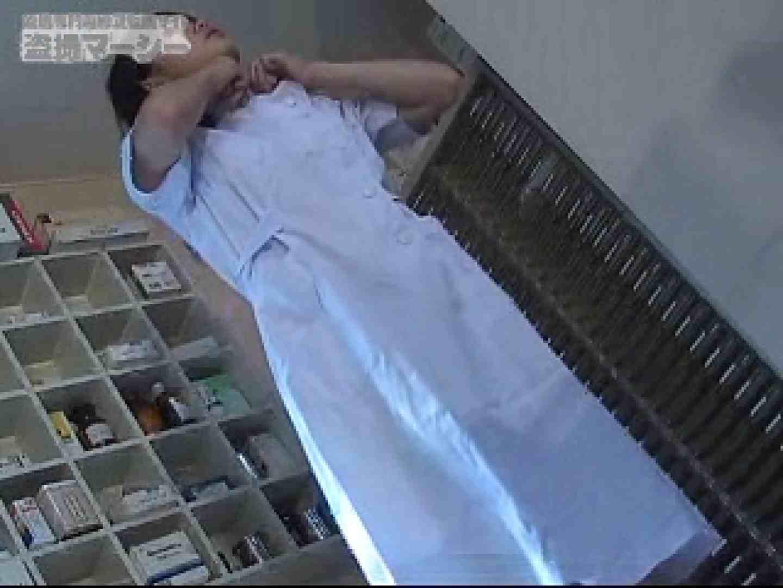 潜入!!白衣の天使の更衣室 潜入シリーズ  98Pix 73