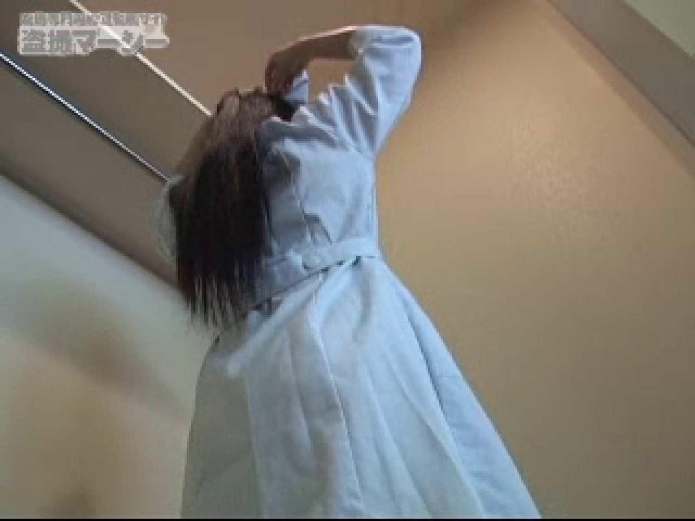 潜入!!白衣の天使の更衣室 潜入シリーズ  98Pix 77